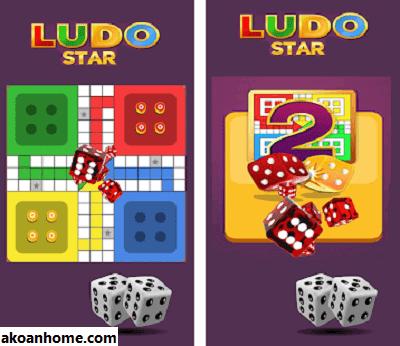 تحميل لعبة لودو ستار القديمه مجانا برابط مباشر Ludo Star 2017 APK