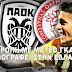 """Ανατροπή με Ματέο Γκαρσία: """"Υπογράφει στην Ελλάδα""""!"""