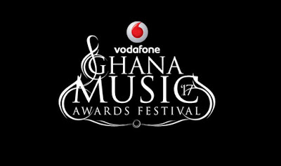2017 VGMA Nominations: 3 Categories Scrapped