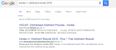 plus one allotment result 2016