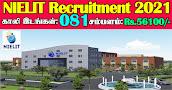 NIELIT Recruitment 2021 81 Scientific Assistant 'A' Posts