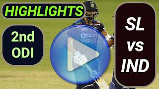 SL vs IND 2nd ODI 2021
