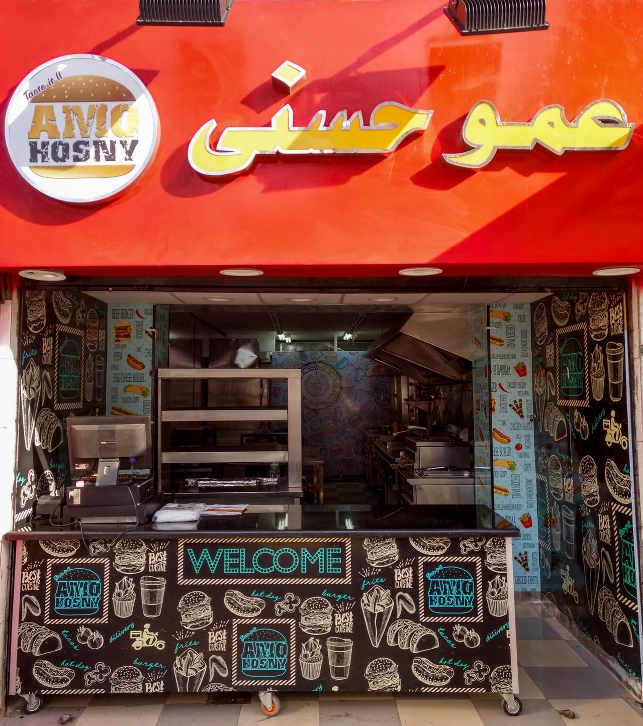 أسعار منيو ورقم وعنوان فروع مطعم عمو حسني Amo Hosny