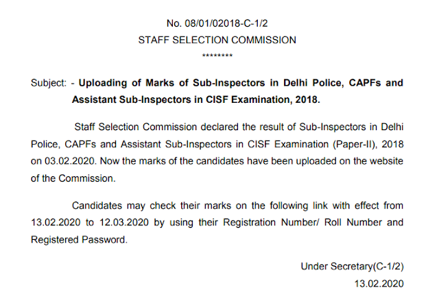 Uploading of Marks of Sub-Inspectors in Delhi Police, CAPFs and Assistant Sub-Inspectors in CISF Examination, 2018