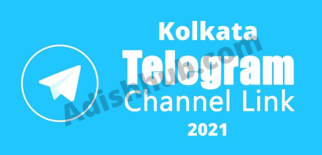 900+ Kolkata Telegram Group Links & Channels List 2021
