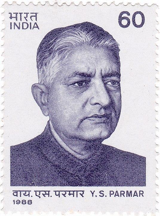 YS Parmar Postal Stamp