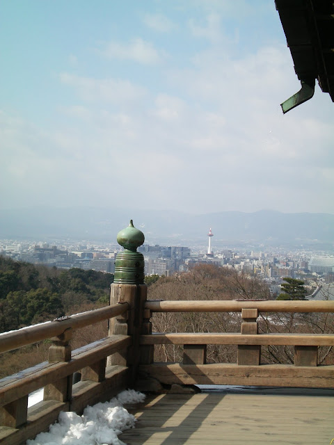 Kioto visto desde el templo Kiyomizudera