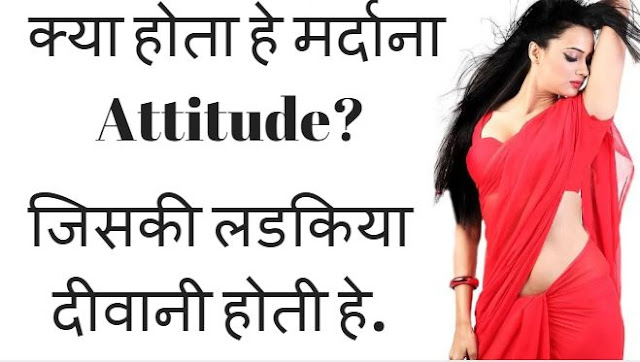 what types of boys girl do like love tips in hindi for boys