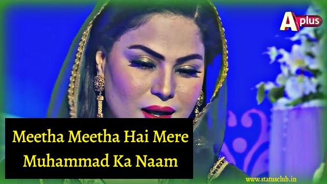 meetha-meetha-hai-mere-muhammad-ka-naam-lyrics