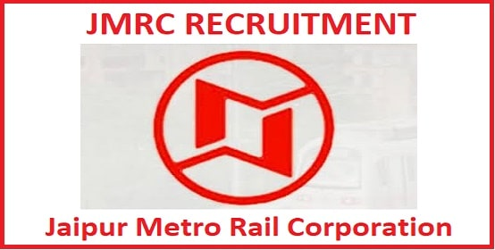 JMRC Various Post Recruitment 2020