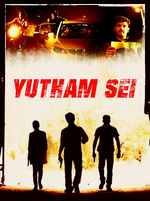 Yutham Sei (2011) Dual Audio 720p UNCUT [Hindi – Tamil] HDRip ESub x265 HEVC 800Mb