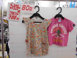 100円子供服80㎝のワンピースとTシャツピンク