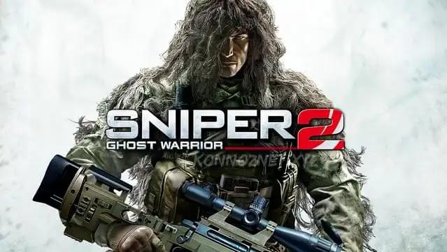 تحميل لعبة Sniper Ghost Warrior 2 للكمبيوتر