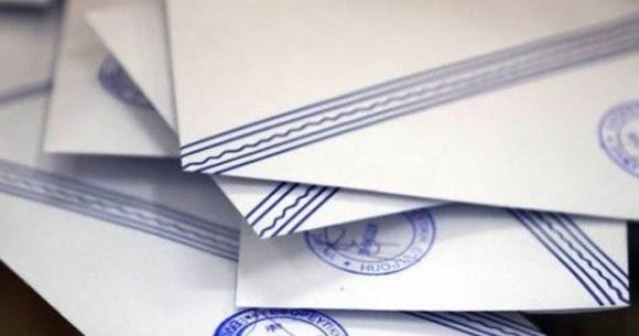 Αποτέλεσμα εικόνας για agriniolike κάλπες