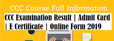CCC Examination Result | Admit Card | E Certificate | Online Form 2019