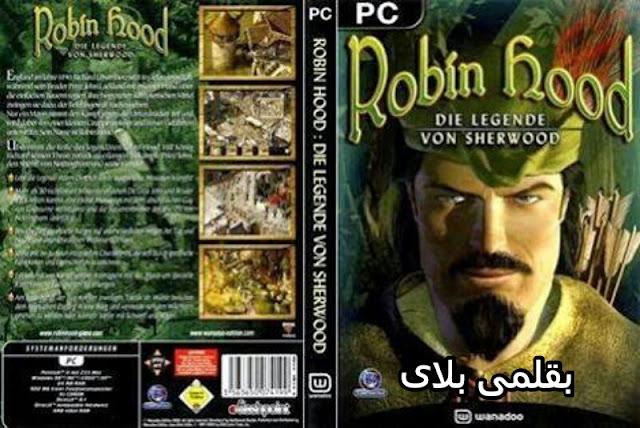 تحميل لعبه Robin Hood - The Legend of Sherwood برابط واحد على ميديا فاير