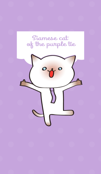 Siamese cat of the purple tie!
