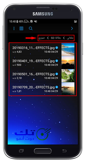 transfer-files-to-sd-card-smartphone
