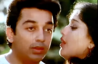 Nooru Nooru Nooru Mutham Song | Tamil Romantic Song