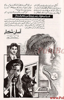 Aasan Shikar By Muhammad Tahir Umair - Suspense Novel