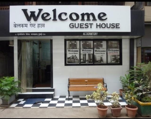 आवास (होटल / रिसोर्ट / धर्मशाला)-जिले के अंतर्गत समस्त विश्राम गृह