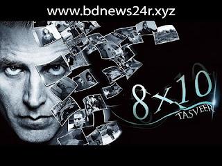 New Hindi movie-2020-8X10 Tasveer