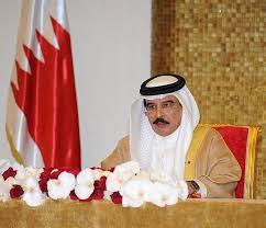 حصريا تعلن مملكة البحرين عن منح ممولة بقد 25 الف دولار الى نيويورك