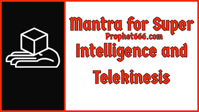 Mantra for Extreme Supernatural Powers