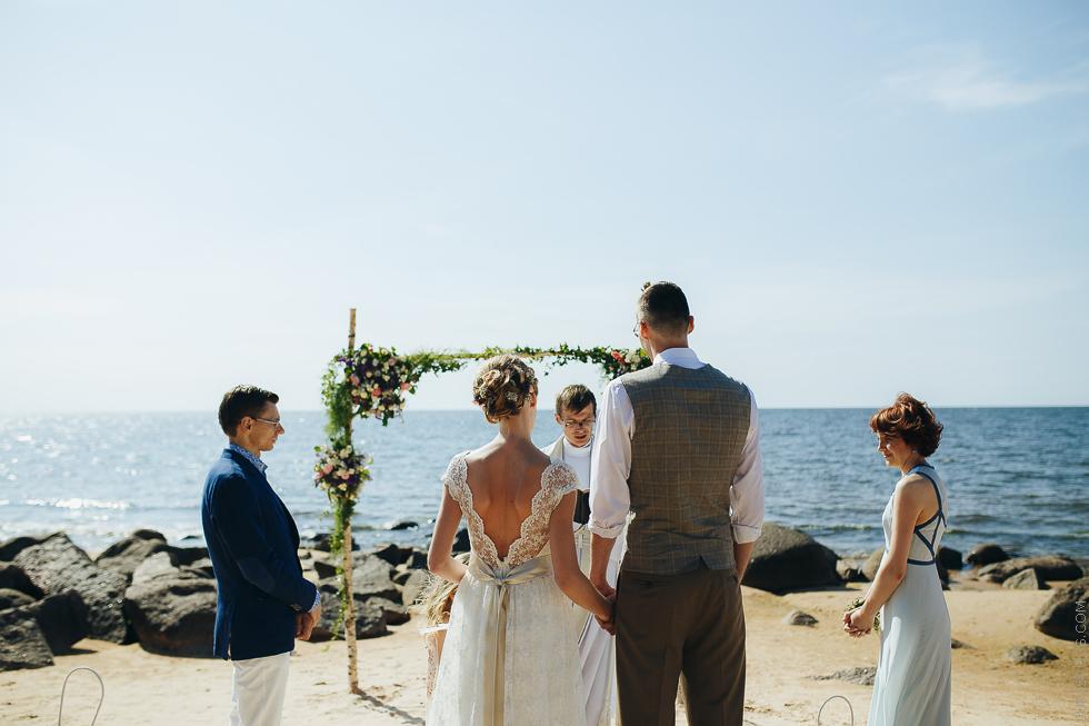 brīvdabas ceremonija vasarā