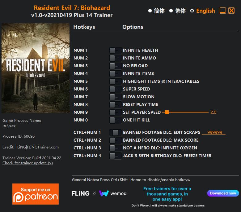 Resident Evil 7: Biohazard: Trainer (+ 9 / + 14) [1.0 - UPD: 19.04.2021]