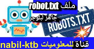 robo tix