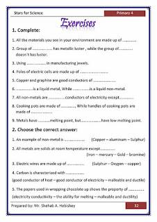 مذكرة ساينس رائعة للصف الرابع الابتدائي الترم الاول للاستاذ شهاب احمد