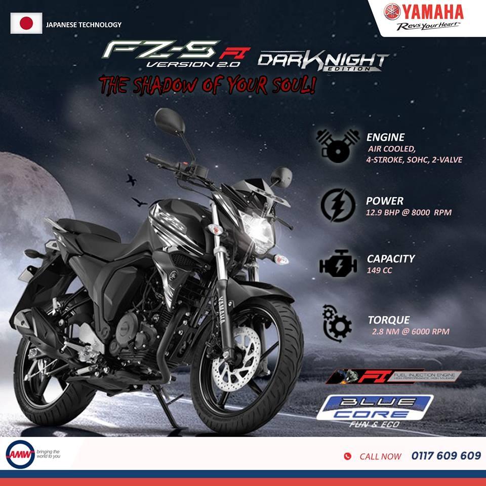 Yamaha FZ Price in Sri Lanka   Pricelanka.lk   Yamaha fz