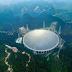 செயற்படத் தொடங்கியது உலகின் மிகப் பெரிய தொலைநோக்கி