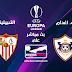 مشاهدة مباراة اشبيلية وكارباكا اغدام بث مباشر بتاريخ 19-09-2019 الدوري الأوروبي
