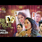 Rani Ka Raja webseries  & More
