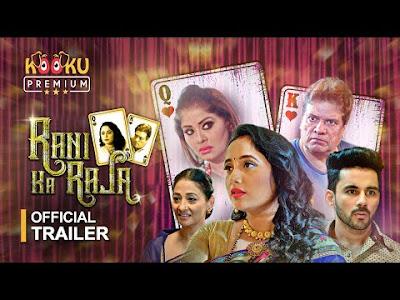 Rani Ka Raja Kooku App web series