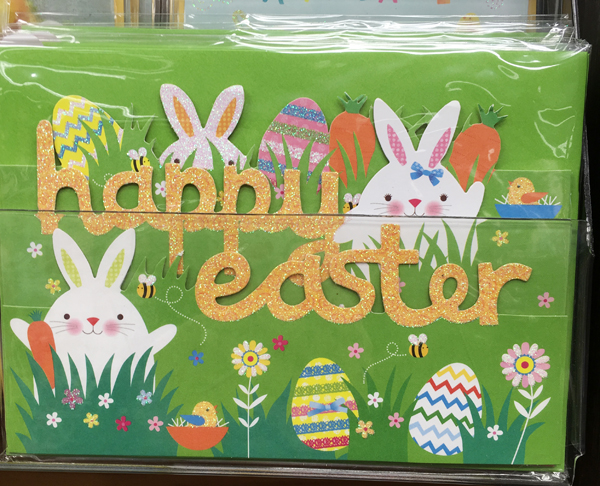 Print Amp Pattern Easter 2017 Clinton Cards