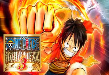 One Piece Pirate Warriors 3 Gold Edition [Full] [Español] [MEGA]
