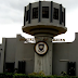 University Of Ibadan Announces 2016/2017 Direct Entry Admission Screening