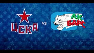 ЦСКА – Ак Барс смотреть онлайн бесплатно 3 сентября 2019 прямая трансляция в 19:30 МСК.