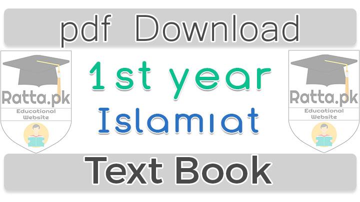1st Year Islamiat Book pdf Download - 11th Class Islamiat - Ratta pk