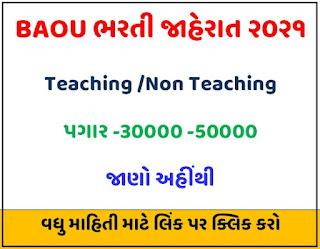BAOU Recruitment 2021 for  Teaching & Non Teaching@ baou.edu.in