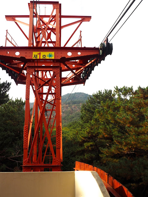Geumgang Park cable car going up Geumjeongsan Mountain, Busan, South Korea