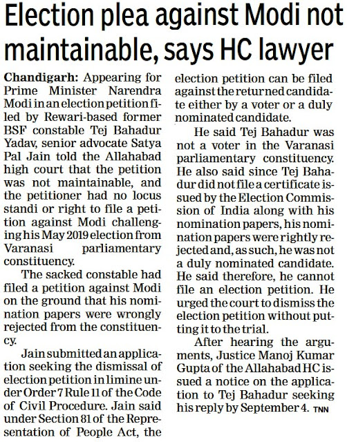 Election plea against Modi not maintainable, says HC lawyer