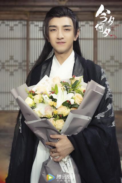 jin han historical drama