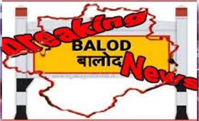 big breaking : भोथली पंचायत में दो ग्रामीणों का हुक्कापानी बन्द। साथ ही पांच हजार दण्ड भी....!