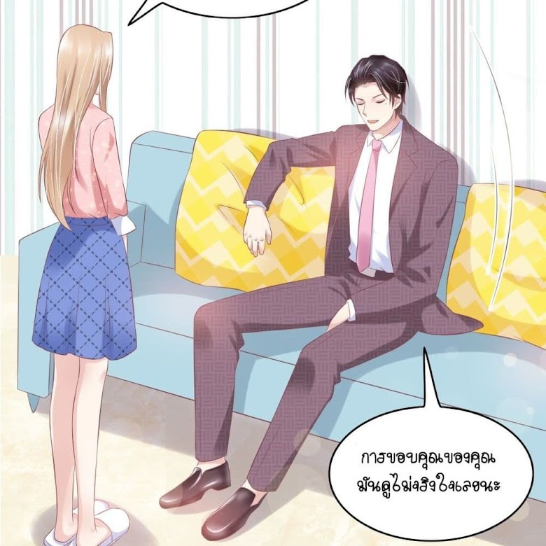 Contract Sweet Pet Don't Want To Run Away from Hot Mom - หน้า 60