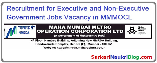 MMOCL Executive Vacancy by MMRDA