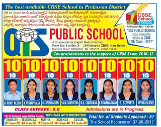 QIS PUBLIC SCHOOL ONGOLE